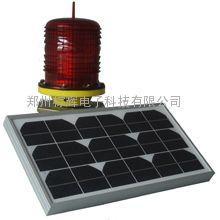 棕辉科技WZH-300 太阳能航空闪光障碍灯
