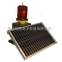 棕辉科技WZH—300B太阳能障碍灯