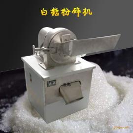 超细白糖粉碎机/小型白砂糖粉碎机 不锈钢颗粒食品万能粉碎机