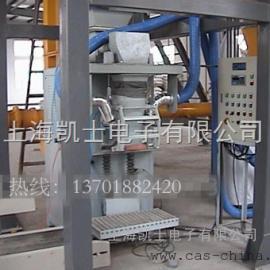 CBM-25kg面粉粉料包装秤