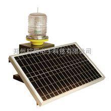 棕辉科技WZH—300C太阳能航空闪光障碍灯