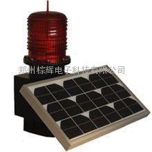 棕辉科技WZH-300TB 太阳能防磁型航空闪光障碍灯