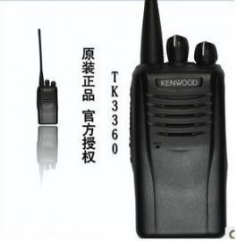 建伍TK-3360原装超小型专业防爆对讲机