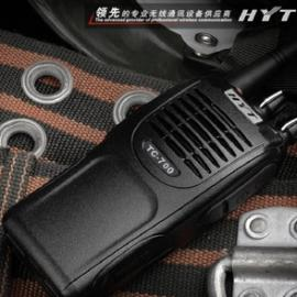 海能达TC700EX全新原装防爆对讲机厂家直销