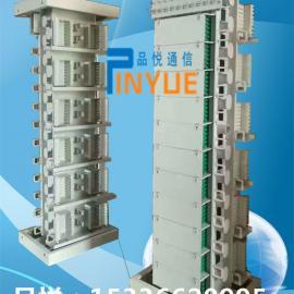 432芯MODF光纤总配线架优质供应