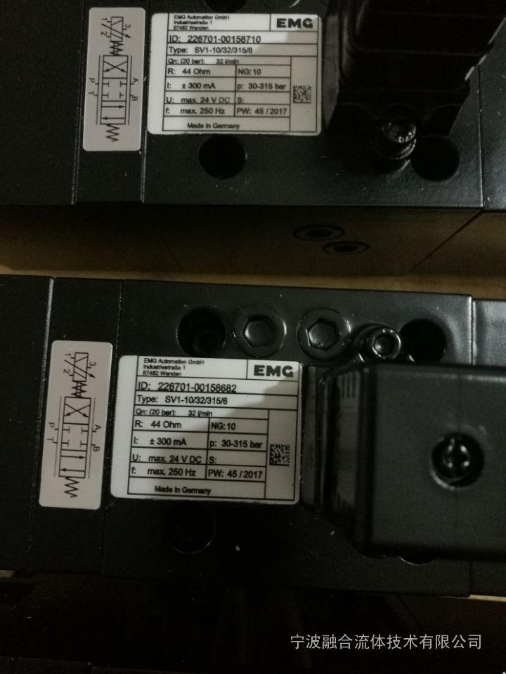 德国EMG伺服阀SV1-10/8/210/6 货期短 价格好全新原装进口