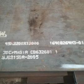 30CrMnSiA合金钢板,舞钢国军标军工钢
