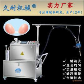 久耐机械供应 双组份硅胶灌胶机 胸贴双液硅胶灌胶机
