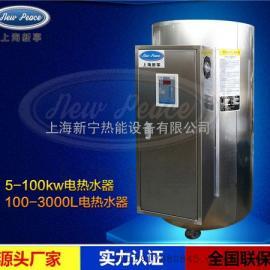 容量200升功率5kw热水器