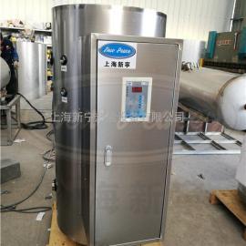 28.8千瓦150升电热水器