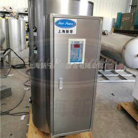 工厂销售NP320-48开水型电热水器