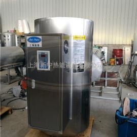 工厂销售NP190-35开水型电热水器