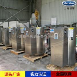上海新宁NP190-60商用热水器