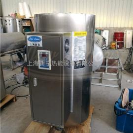 厂家直销NP320-36不锈钢电热水器