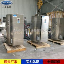 工厂直销NP190-10蓄热式电热水器