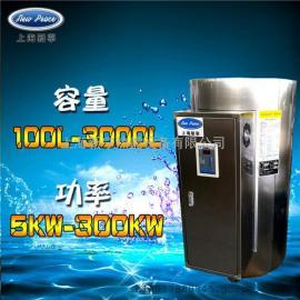 容量200升功率36千瓦贮水式热水器