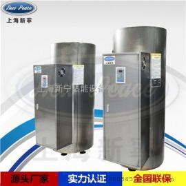 容量495升电热水器,功率28.8千瓦