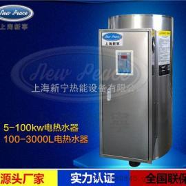 455L/10kw储水式电热水器