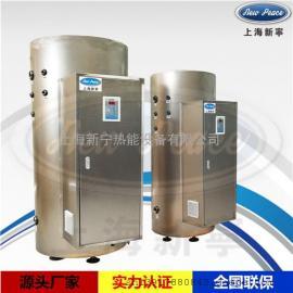 容量495L电热水器,功率90kw