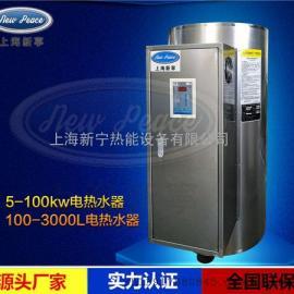 495L电热水器,功率65kw