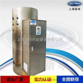 5kw商用电热水器