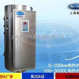 28.8kw常压电热水器