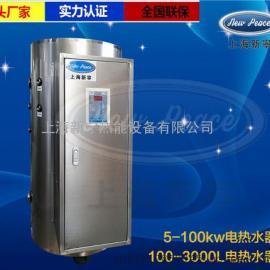 功率70kw容量200L电热水器