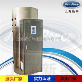 容积495升电热水器,功率40千瓦