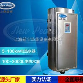 容积320升功率3千瓦工业电热水器