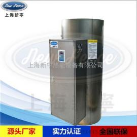 90kw电热水器