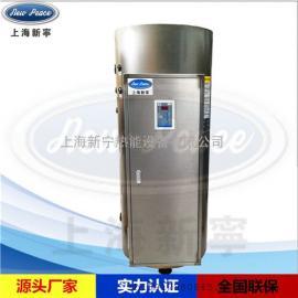 9kw容积式电热水器