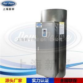 22.5kw不锈钢电热水器