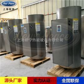 30kw/455L工业电热水器