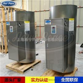 容量300L功率65kw大功率电热水器