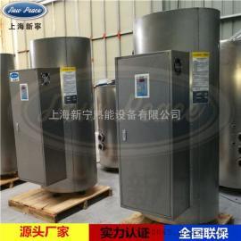 功率6kw容量300升容积式电热水器