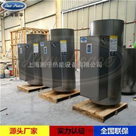 420L80千瓦电热水器