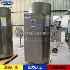 容量300L功率15kw贮水式电热水器