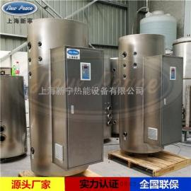 容量200L功率6千瓦电热水器