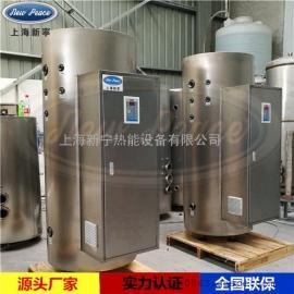 420L90kw电热水器