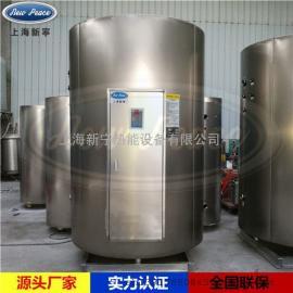 1000升10千瓦商用电热水器