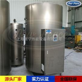 1000升14.4kw容积式电热水器