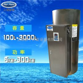 420L50kw380伏电热水器