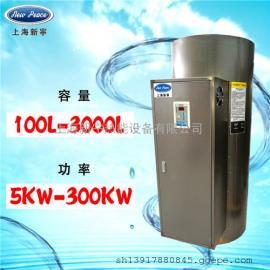 495升电热水器,功率6千瓦