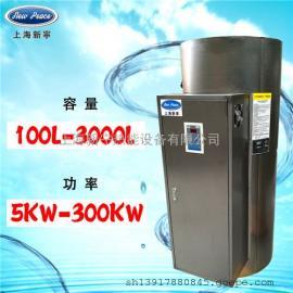 22.5kw/455L不锈钢电热水器