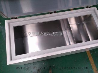 微电子控制的超低温冰箱DW-60-W316德馨永佳