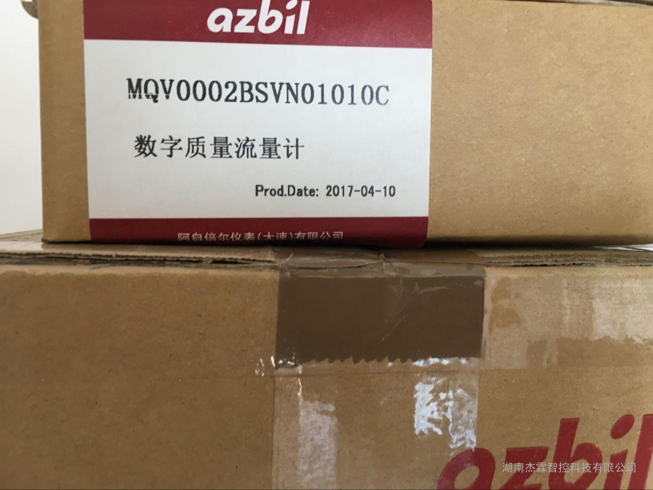 VY5609A0151 山武电动比例两通阀AZBIL/YAMATAKE