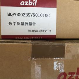 山武,azbil,流量计,气体流量控制器,MQV9200BSSN01010C特价