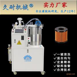 东莞久耐机械厂家供应 双组份滤清器打胶机 半自动PU打胶机