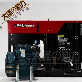 久保田动力20KVA静音柴油发电机新款图片