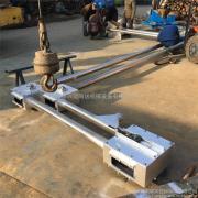 硅胶粉管链密闭上料机 安徽省按需定做各种弧度的管链提升机